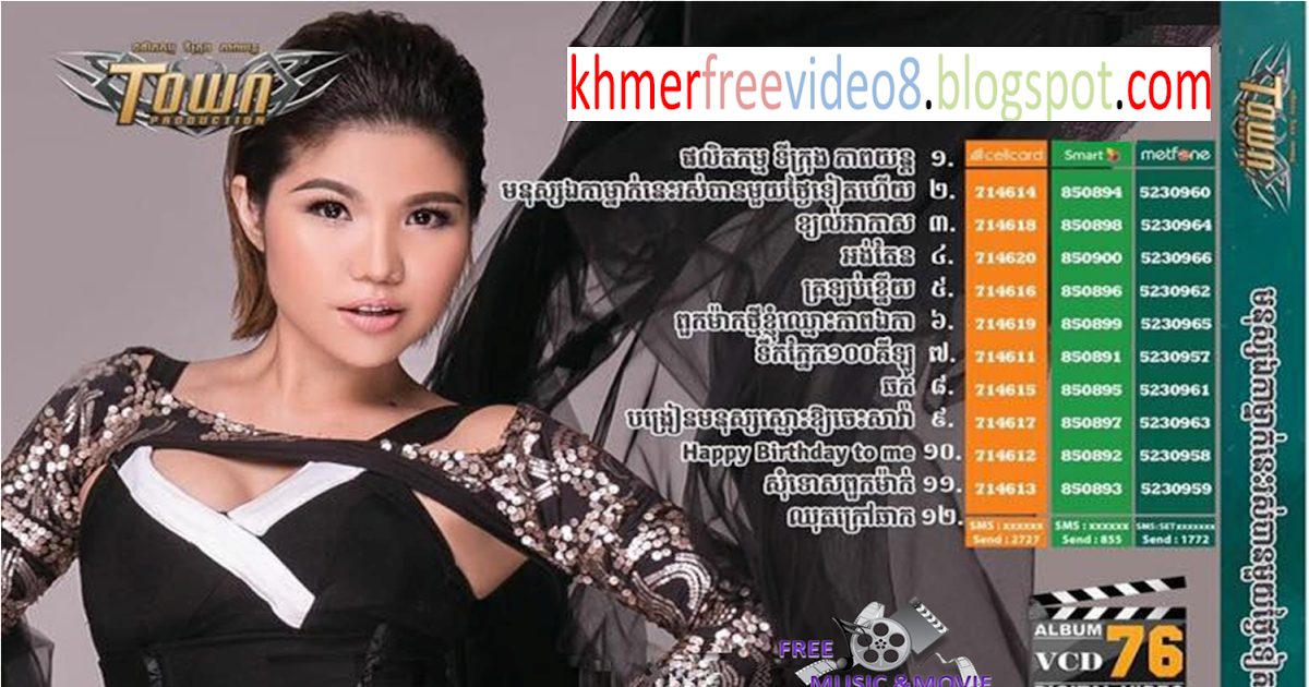 Korean movies speak khmer full celebrity