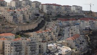 İsrail Toprakları İşgal Etmeye Hazırlanıyor