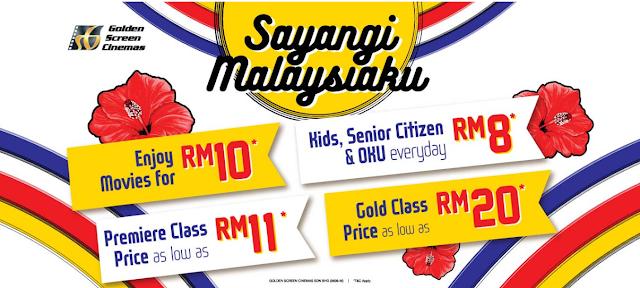 Promosi Menarik Sempena Merdeka Daripada GSC Untuk Tiket Wayang Serendah RM10