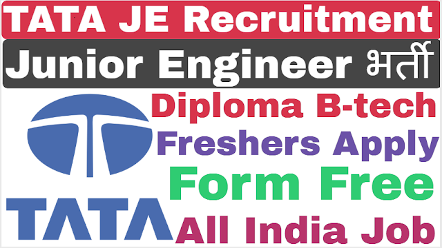 TATA Communication Junior Engineer Recruitment 2019 | Diploma B-tech Aply | Freshers Apply