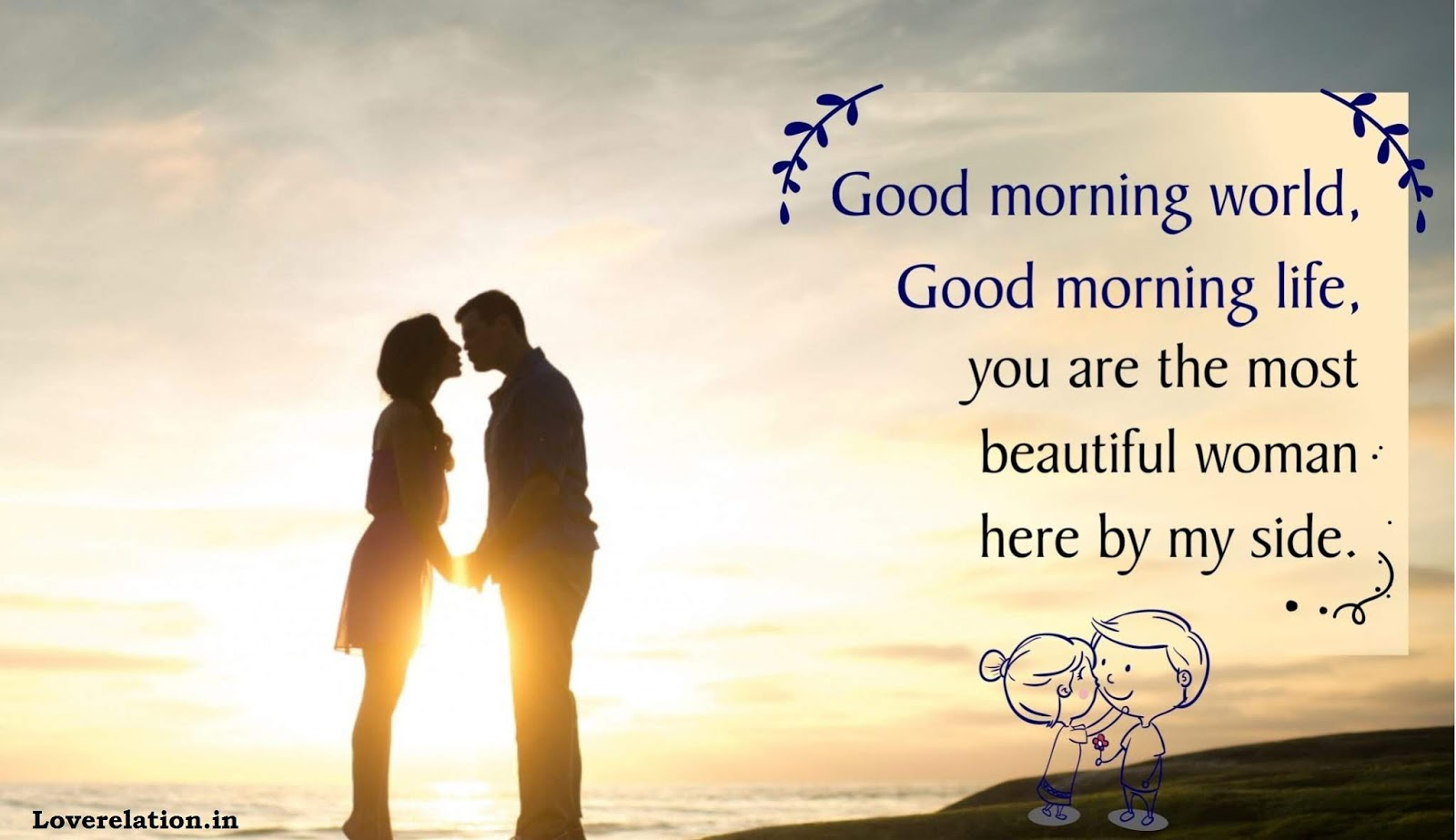 Romanticcute 50good Morning Images For Girlfriendlover Love