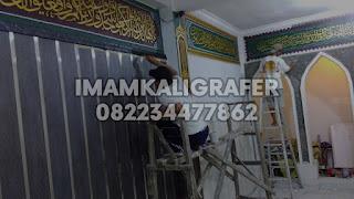 Jasa Kaligrafi Masjid, Dekorasi masjid, Harga Ornamen Arab
