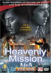 Xem Phim Điệp Vụ Thiên Sứ 2006