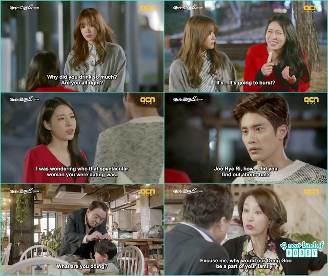 director cha come to take dong goo hair as he thinks he might his grandchild - My Secret Romance: Episode 10 korean drama