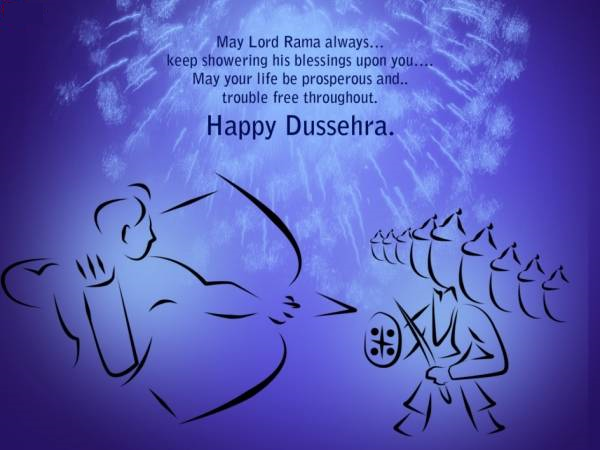 Happy Dasara cards messages