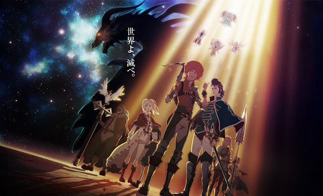 Shingeki no Bahamut Virgin Soul