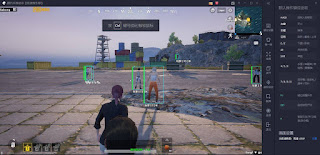 Link Download File Cheats PUBG Mobile Emulator 2 Jan 2019