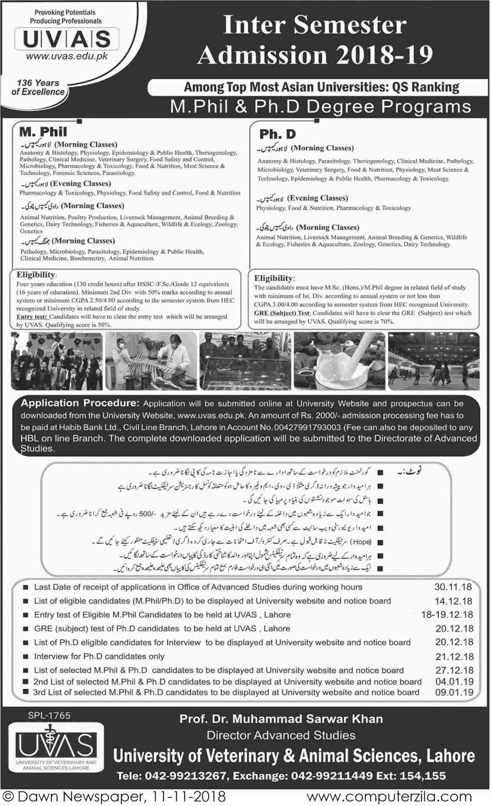 Admissions Open For Spring 2018 At UVAS Lahore Campus
