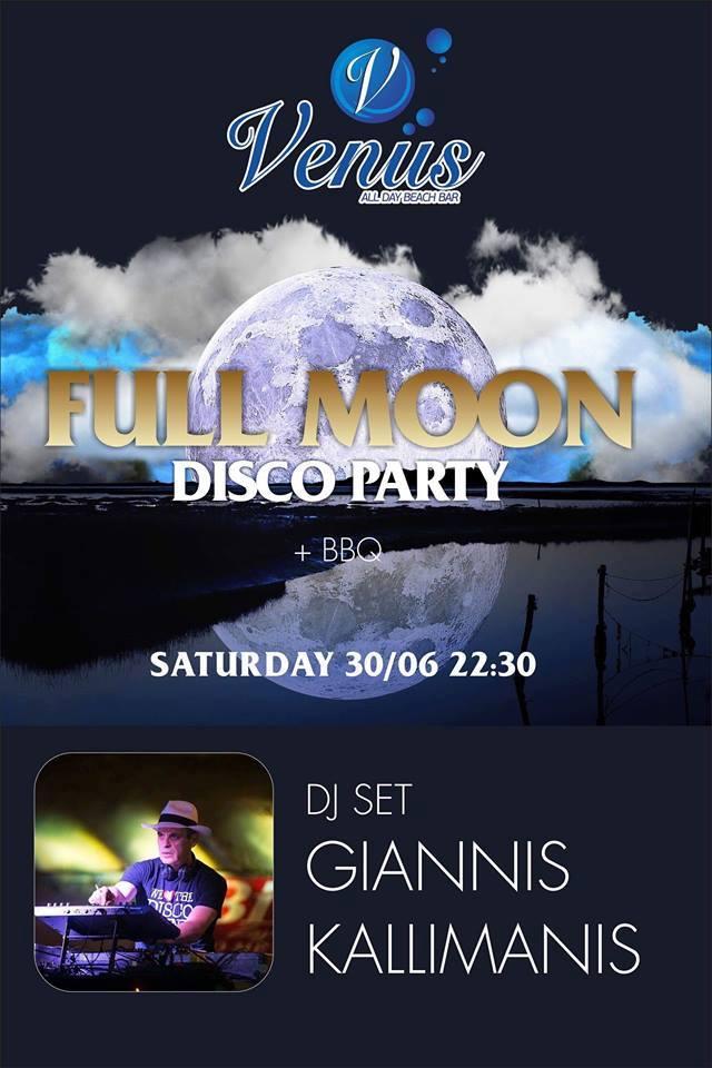 Full Moon Disco Party χορεύοντας στην άμμο στο Venus