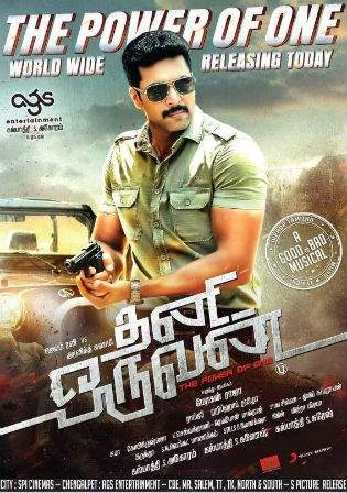 Thani Oruvan 2015 HDRip UNCUT Hindi Dubbed Dual Audio 720p Watch Online Full Movie Download bolly4u