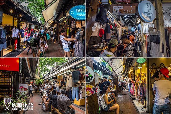 【曼谷景點】洽圖洽周末市集。超越極限的泰國最大觀光市集