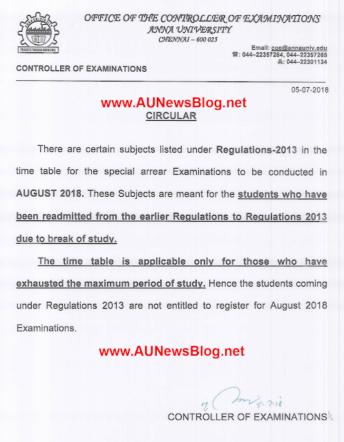 Anna University Special Exams August 2018 Clarification Notification
