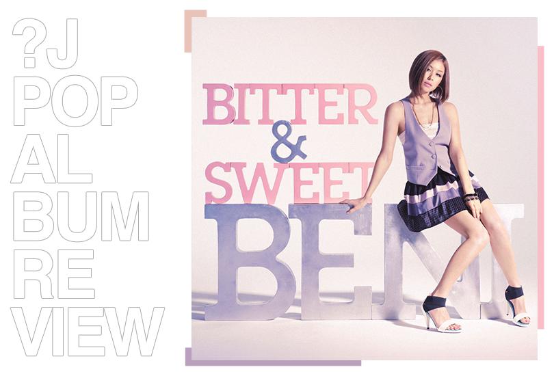 Album review: Beni - Bitter & sweet   Random J Pop