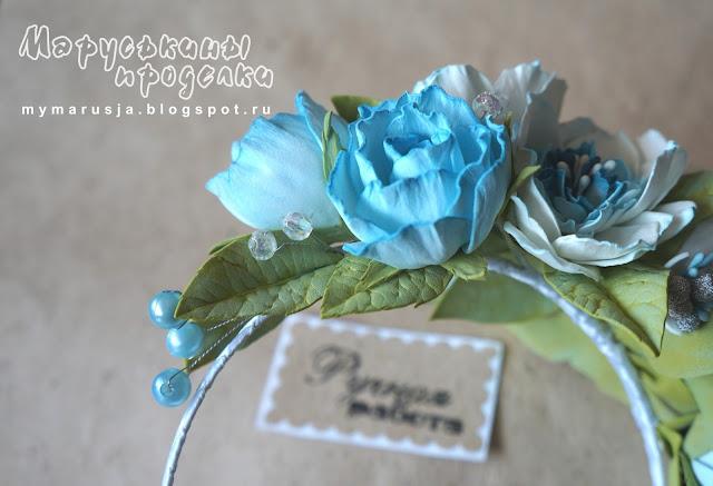 листья розы из фоамирана