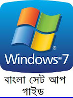 Windows 7 Setup Bangla Guide