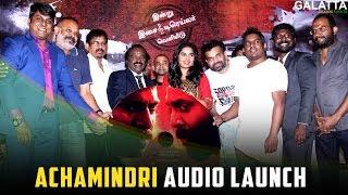 Achamindri Audio Launch | Yuvan, Mirchi Shiva, Srushti Dange, Venkat Prabhu