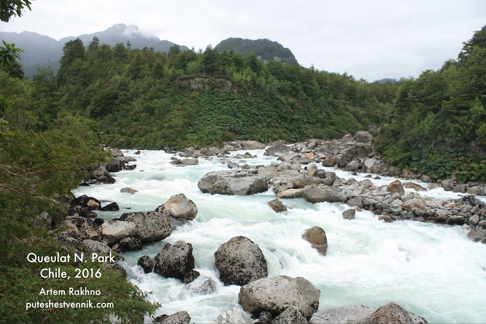 Горная река в Чили