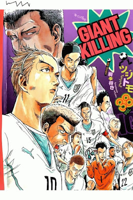 ジャイアントキリング 第01-38巻 [Giant Killing vol 01-38] rar free download updated daily