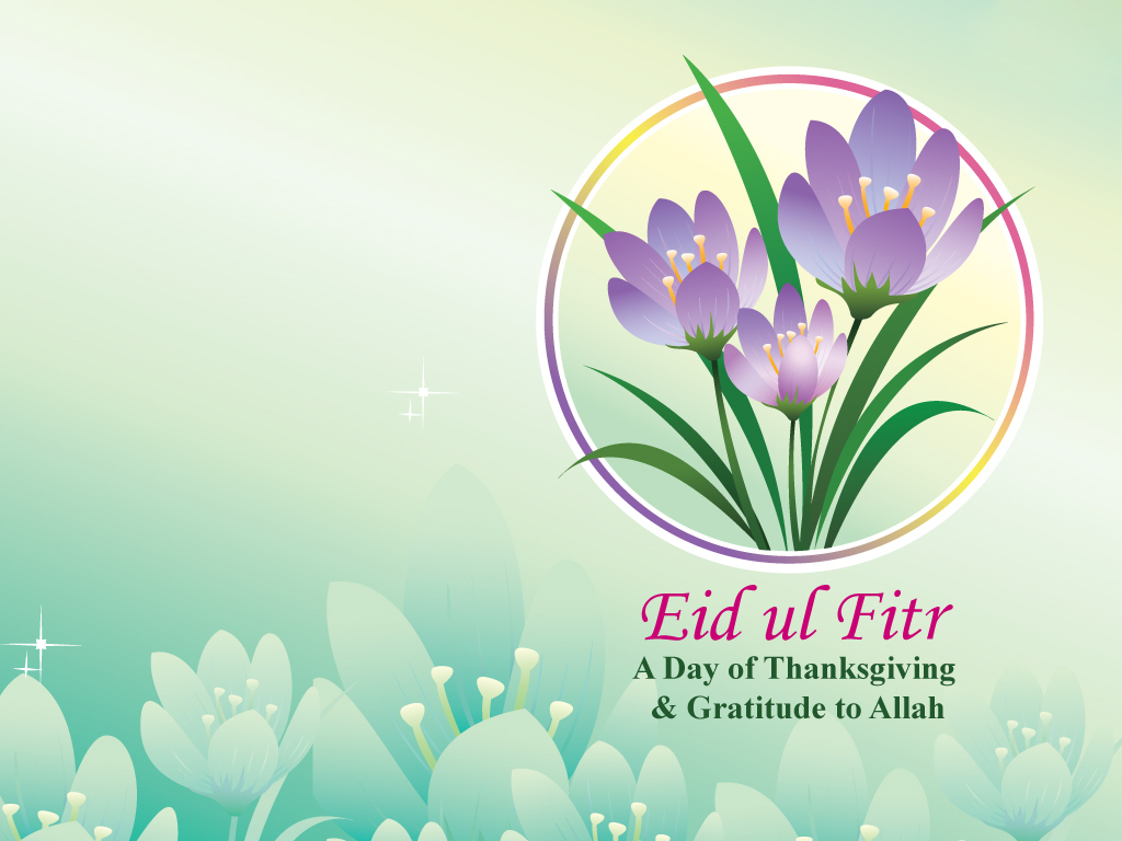 ede milad eid milad greetings wishes eid milad un nabi 2013 high resolution hd wallpapers free