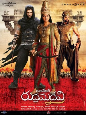 Rudhramadevi 2015 watch full hindi movie