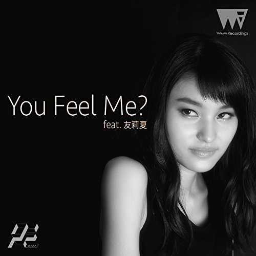 [Single] R.Yamaki Produce Project – You Feel Me? feat. 友莉夏 (2015.08.12/MP3/RAR)