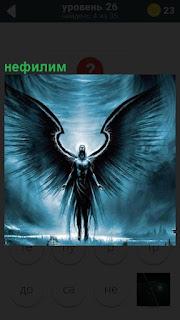 Библейский персонаж нефилим, в виде ангела с крыльями