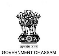 theasury-office-dhubri-assam-recruitment