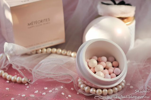 Guerlain Meteorites Happy Glow Pearls