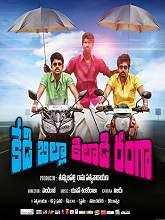 Kedi Billa Killadi Ranga (2016) Telugu Movie DVDRip 700MB