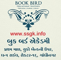 Bin Sachivalay Mock test 1 By Book Bird Academy