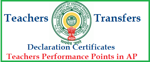 Download All Declaration Certificates useful for AP Teachers Transfers for Performance Ponts | Andhra Pradesh Teachers Transfers 2017 Performance Points for Children Transition Raising funds NCC, Rationalisation Points, School average in SSC, Subject wise Percentages in SSC, Teacher Attendance, Spouse Points, National, State Awards, Residing at Working Habitation download-all-declaration-certificates-ap-teachers-transfers-performance-points