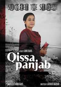 Qissa Panjab 2015 Punjabi Movie Download 300MB