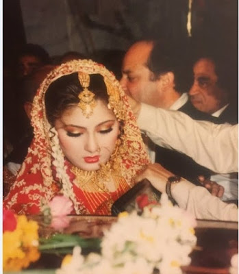 Maryam Nawaz Sharif Wedding Pictures