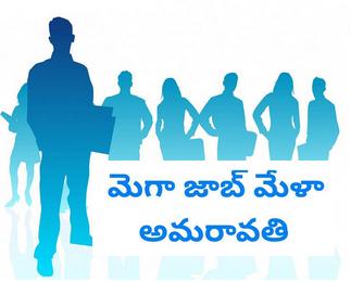 Job Mela i Amaravathi | Andhra Pradesh