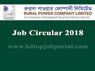 Rural Power Company Limited (RPCL) Job Circular 2018