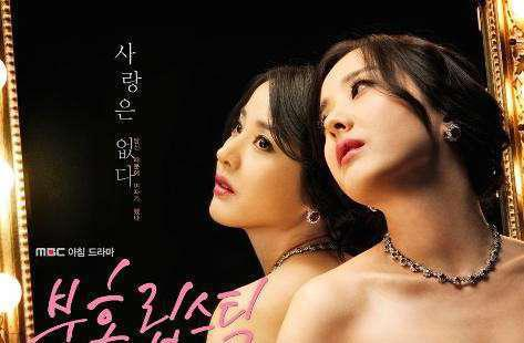 2015年韓劇 結婚故事線上看