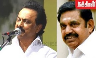 MK Stalin Speech at All Party Meeting