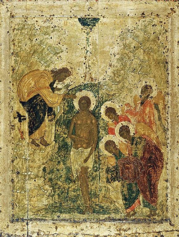 Batismo de Jesus - Andrei Rublev e suas pinturas ~ Bizantino