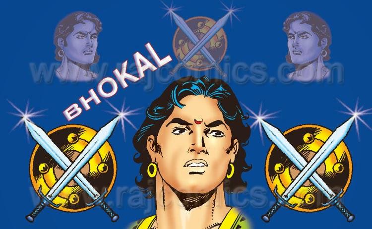 Bhokal-06