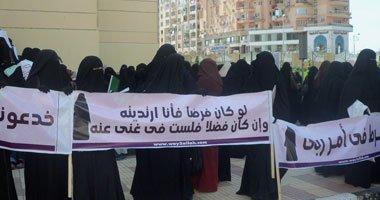 حظر النقاب في المغرب لدواعي امنية