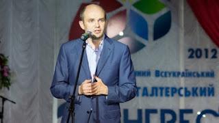 Суд зняв арешт із 3 млн доларів, 1,4 млн євро і 21 млн рублів екс-замміністра доходів