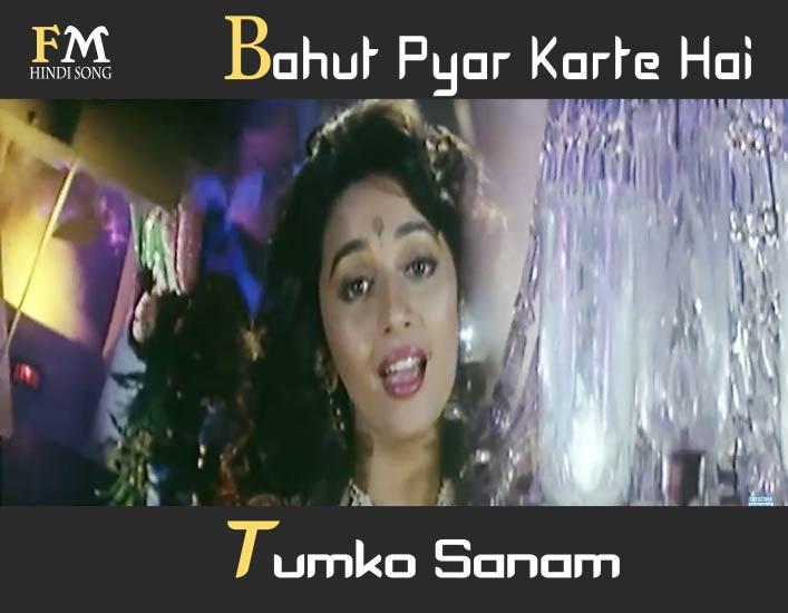 Bahut-Pyar-Karte-Hai-Saajan-1991