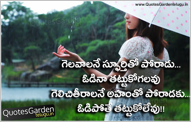 Good night Telugu messages Quotes Greetings