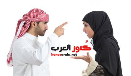 هل غيرة الزوجة على زوجها لها انعكاسات سلبية ؟