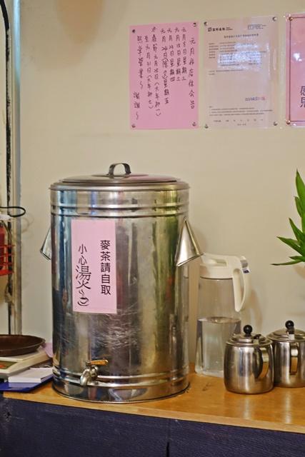 采月居素食日本料理熱麥茶