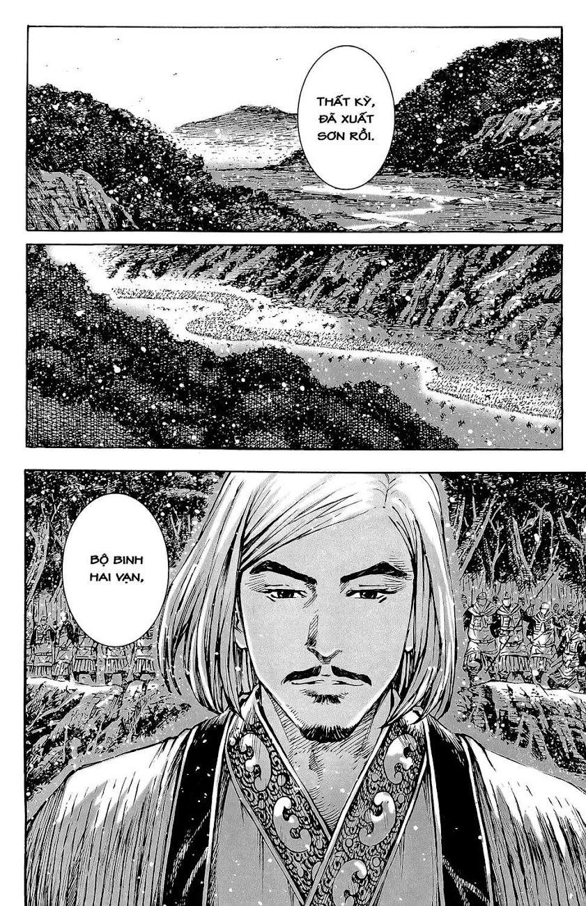 Hỏa phụng liêu nguyên Chương 382: Tào Tháo nam hạ [Remake] trang 12