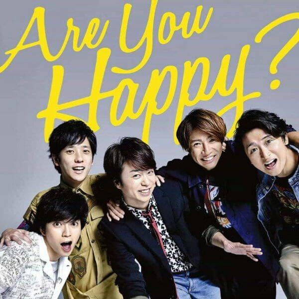 Download Are You Happy? Flac, Lossless, Hi-res, Aac m4a, mp3