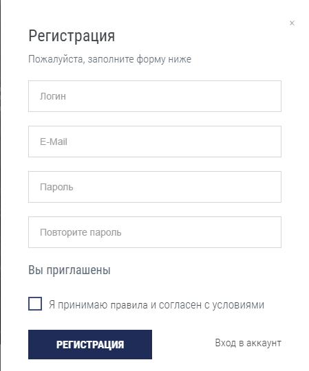 Регистрация в Dronax 2