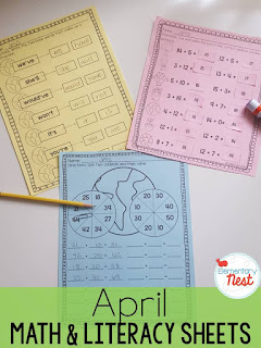 April Printables- These no-prep April math and ELA worksheets are perfect for homework, morning work, centers, early finishers work, etc.