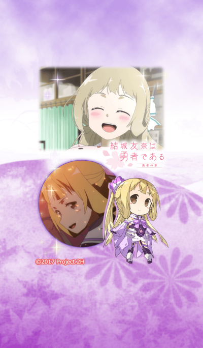 YUKI YUNA IS A HERO -HERO- Sonoko
